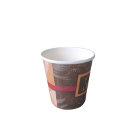 """Coffee Design"" paper cup 120ml Ø62mm  H62mm"