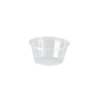 Plastic PET pot doorzichtig  100ml Ø74mm  H35mm