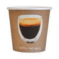 """Ristretto"" design paper cup 230ml 80mm  H60mm"
